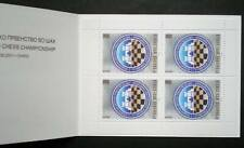 Macedonia 2001 European Chess  championship in Ohrid, booklet, MNH