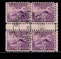 752 3c Newburgh Rt. Margin Dash Block - Horiz. Gutter - Used 1935 Farley Reprint