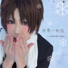 Vampire Knight Sekai-ichi Hatsukoi Ritsu Onodera fasion brown cosplay wig