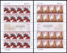 China 2008-7 White Horse Temple and Mahabodhi INDIA stamps full sheet
