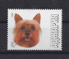 Dog Photo Head Portrait Postage Stamp Australian Silky Terrier Abkhasia Mnh