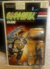 Dial Tone 1992 Gi Joe The International Hero's MOC New Hasbro Ages 5 & Up