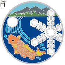 Pathtag 33272 - Christmas Koi JMC - Japanese Manhole Cover