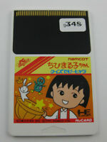Chibi Maruko-chan Quiz De Pihyara Chozetsu PC Engine Hu-Card only Japan g348