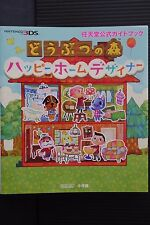 JAPAN Animal Crossing: Happy Home Designer Nintendo Official Guide Book