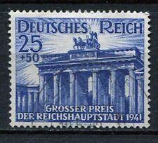 German Reich WW II : Brandenburg Gate stamp from 1941 - B 193 - used