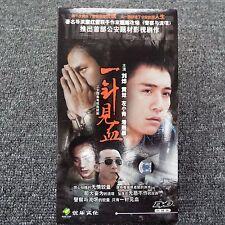 Sharply (4HDVD) Staring Liu Ye, Huang Jue, TV Mandarin w. Chinese Subtitles