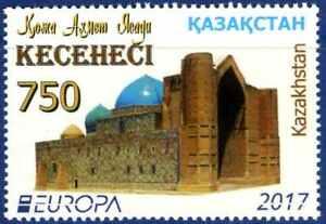 2017. Kazakhstan. Europe. Castles. Mausoleum. MNH. Stamp