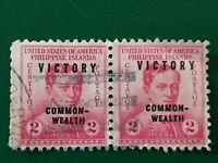 Pair US Philippines stamp scott 485 - 2 cent 1945 victory commonwealth overprint
