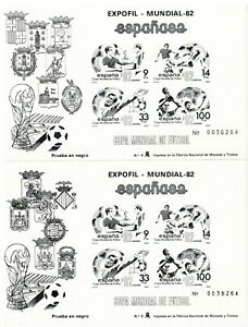 ESPAÑA 1982. PRUEBAS OFICIALES 4/5. COPA MUNIDAL DE FUTBOL ESPAÑA´82