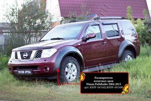 Nissan Pathfinder Wheel Arch Extenders 2004-2013 (R51 facelift)