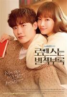 2019 Lee Jong Suk Korean Drama:Romance is a Bonus Book(DVD 4/Disc)English Subs
