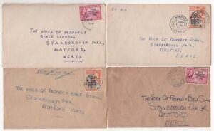 1950's GOLD COAST - 4 x Covers to WATFORD Ghana Independence Overprint JOB LOT 1