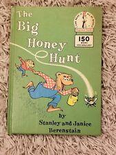 Vintage 1962 Children's Hardcover - The Big Honey Hunt (Berenstain Bears)