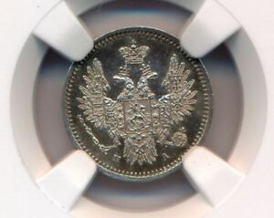 1850 Imperial Russia 5 Kopecks Silver Coin NGC Graded MS62