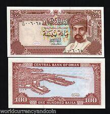 OMAN 100 BAIZA P22b 1989 DATE KING UNC GULF GCC CURRENCY MONEY BILL BANK NOTE