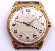 Vintage Soviet MIR WindUp GOLD PLATED watch USSR VGC Serviced *US SELLER* #755