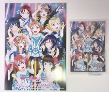 LOVE LIVE SUNSHINE PRINTED GOLD AUTOGRAPH POST CARD 3RD CONCERT OSAKA LIMITED