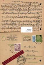 604098,Postkarte Eilbote Expres Wilferdingen n. Heidelberg 1954 Eilpost