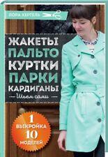 In Russian book - Жакеты, пальто, куртки, парки, кардиганы. Шьем сами