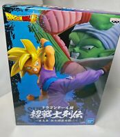 Banpresto Dragon Ball Super SAIYAN Gohan Battle Chosenshi Retsuden Vol 3 Figure