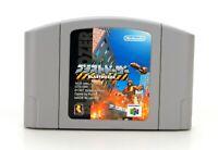 "Nintendo 64 N64 JAP NTSC-J ""Blastdozer (Blast Corps)"" nur Modul"