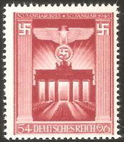 DR Nazi 3rd Reich Rare WW2 Stamp Swastika Eagle SS Torch Procesion Brandenburg