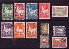 Europa Bulgarien (Mi 202-241) – um 1930 ungebraucht mit Falz - Brief Marke Stamp