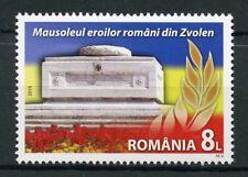 Romania 2018 MNH Diplomatic Relations Slovakia 25 Yrs 1v Set Mausoleum Stamps