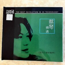 Tsai Chin 蔡琴 Chance 機遇 淡水小鎮原聲帶 K2 CD Audiophile Female HK Taiwan Vocal 2013