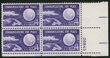 1960 4c US Postage Stamps Scott 1173 Echo Communications Satellite Block of 4