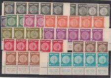 FRANCOBOLLI 1950/52 ISRAEL LOTTO ANTICHE MONETE MNH Z/4728