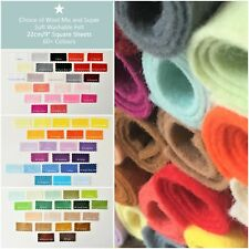 "Craft Felt | Wool Mix and Soft Washable | 60+ Colours | 9""/22cm Square Sheets"