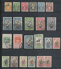 SIAM/ THAILAND.   SMALL LOT WITH HIGH VALUES 1908 - 1928