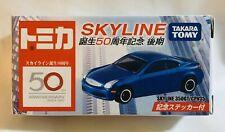 TAKARA TOMY - TOMICA NISSAN SKYLINE 350GT CPV35 50th ANNIVERSARY RARE