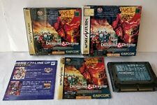 Dungeons and Dragons Collection + 4M RAM Boxed Set for SEGA SATURN tested-a1125-