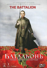 BATTALION / BATALION RUSSIAN HISTORY WORLD WAR I DRAMA ENGLISH SUBTITLES DVD NEW