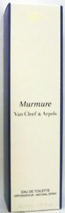1.6 oz Murmure by Van Cleef & Arpels Eau de toilette 50ml for Women Rare