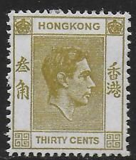 Hong Kong stamps 1938 MI 150I MNH VF