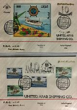 Iraq Stamps-Rare Set On 2 FDCs-Ships-1986 United Arab Shipping Company