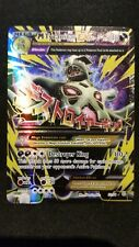 ☆M Tyranitar EX Ultra Rare 92/98 Ancient Origins Set MINT Original Pokemon Card