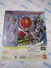 Masked Kamen Rider Den-O Rider Swing Gashapon Toy Vending Machine Paper Card