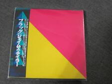 JAMES TAYLOR flag JAPAN MINI LP CD Danny Kortchmar SEALED
