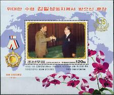 KOREA - 2003 - SOUVENIR SHEET MNH ** - Fidel Castro and Kim Il Sung
