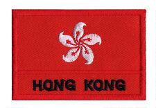 Patch écusson patche drapeau HONG KONG 70 x 45 mm brodé coudre