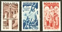 DR Nazi WWII Rare WW2 Romania Stamps 1943 Legion Castle Sword Chain Enslavement