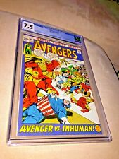 Avengers #95, CGC 7.5, Cream to Off-White Pages