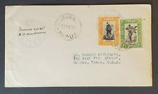 1938 Samara Papua New Guinea to Dallas Texas Ship Letter USA Registered Cover