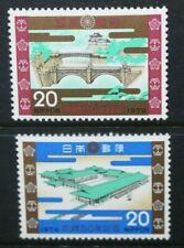 JAPAN 1974 Imperial Golden Wedding: Palace & Bridge. Set of 2. MNH. SG1339/1340.