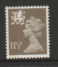GB Galles 1981 regionale Machin 11 1 / 2P SG W35 MNH (LB)